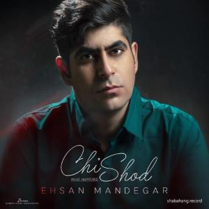 Ehsan Mandegar Chi Shod