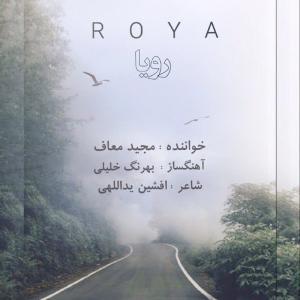 Majid Maaf Roya