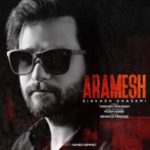 Siavash Ghasemi Aramesh