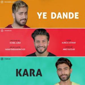 Kara Ye Dande