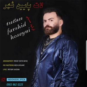 Farshid Hosseini Late Paeine Shahr