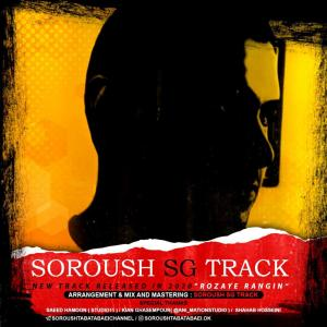 Soroush SG Track Rozaye Rangin