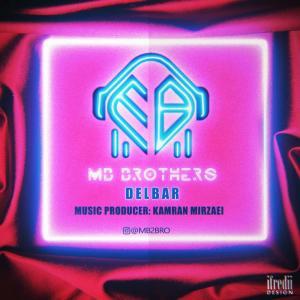 MB Brothers Delbar