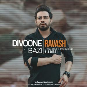 Ravash Divoone Bazi