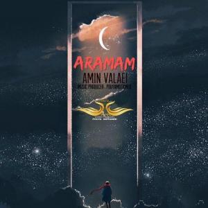 Amin Valaei Aramam