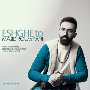 Majid Roumiyani Eshghe To