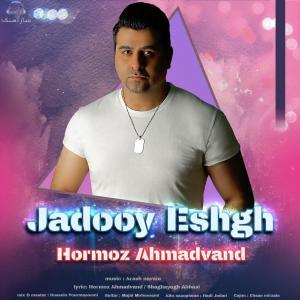 Hormoz Ahmadvand Jadooy Eshgh