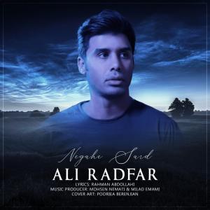 Ali Radfar Negahe Sard