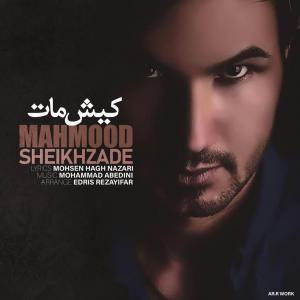 Mahmood Sheikhzade Kish Mat