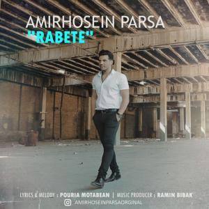Amir Hosein Parsa Rabete