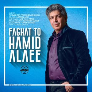Hamid Alaee Faghat To