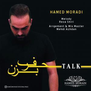 Hamed Moradi Harf Bezan