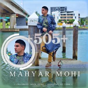 Mahyar Mohi 505
