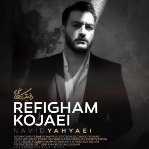 Navid Yahyaei Refigham Kojaei