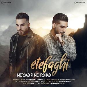 Mersad Etefaghi (Ft Mehrshad)