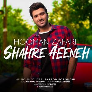 Hooman Zafari Shahre Aeeneh