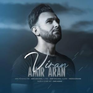 Amir Aran Viran