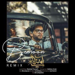 Amir Salar Bemon (Remix)