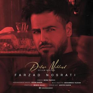 Farzad Nosrati Delam Mikhad