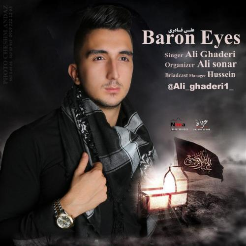 Ali Ghaderi Baron Cheshmam