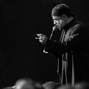 Mahmoud Karimi Eshghe Abolfazl