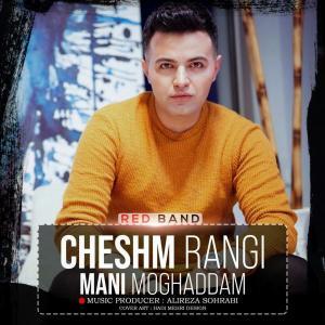 Red Band Cheshm Rangi