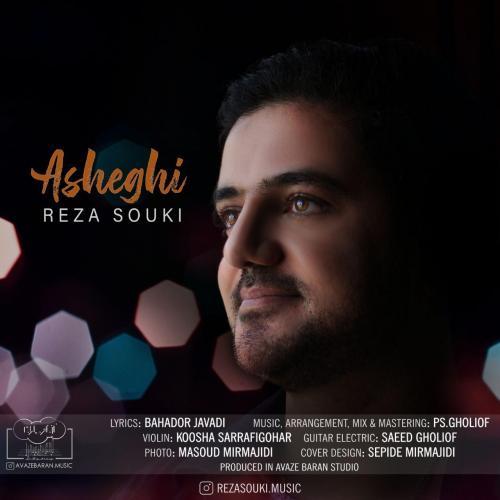 Reza Souki Asheghi