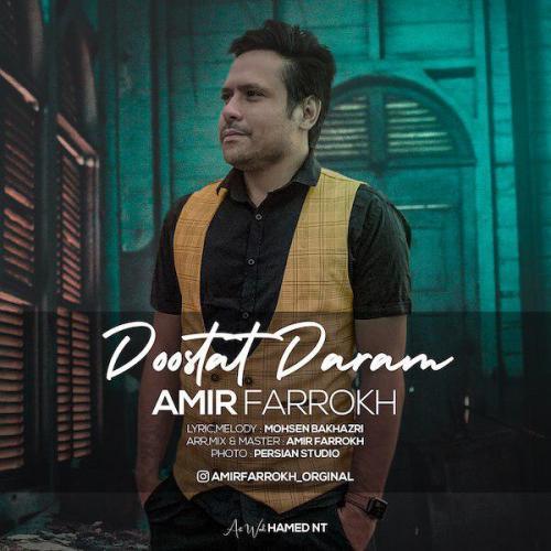 Amir Farrokh Doostat Daram