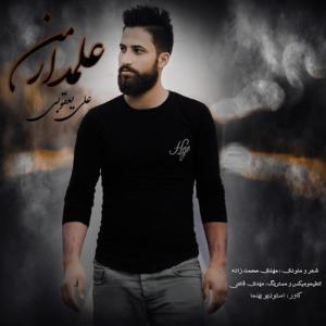 Ali Yaghoobi Alamdar Man