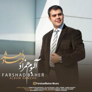 Farshad Baher In Tan Bemire
