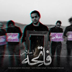 Ara Salahi Fatehe