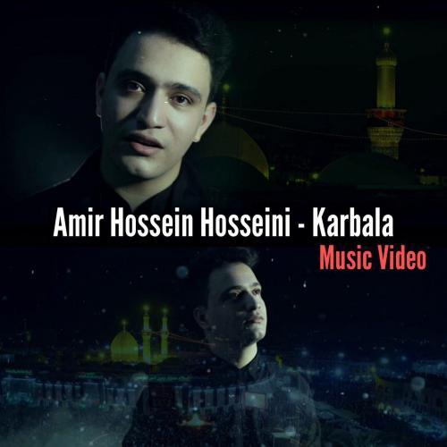 دانلود موزیک ویدیو امیر حسین حسینی کربلا
