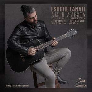 Amir Avesta Eshghe Lanati