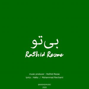 Ra5hid Rezae Bi To