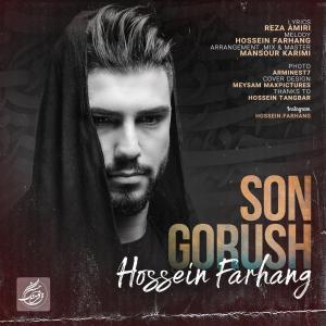 Hossein Farhang Son Gorush