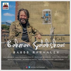 Bahman Salahshour Nagoo Mahaaleh