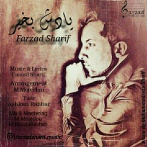 Farzad Sharif Yadesh Bekheyr
