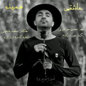 Reza Imani Asheghi Hamine