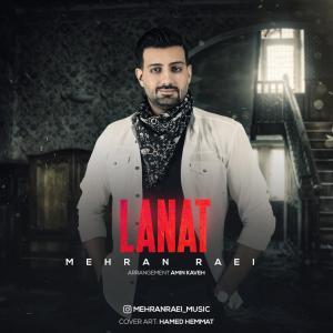 Mehran Raei Lanat