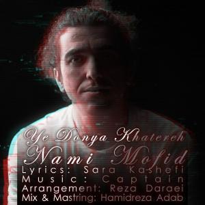Nami Mofid Ye Donya Khatereh