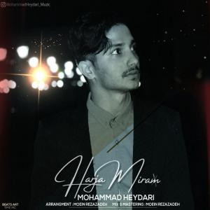 Mohammad Heydari Harja Miram