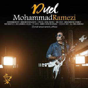 Mohammad Ramezi Duel