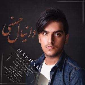 Daniyal Hasani Marham