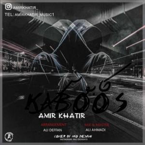 Amir Khatir Kaboos