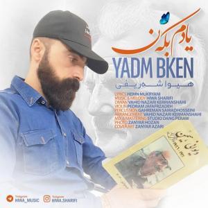 Hiwa Sharifi Yadm Bken