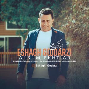 Eshagh Goodarzi Ekhtiar