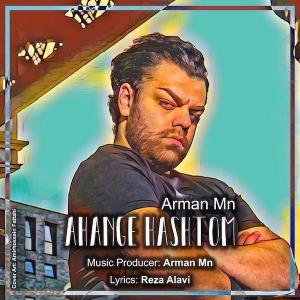 Arman Mn Ahange Hashtom