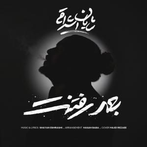Shayan Eshraghi Bade Raftanet
