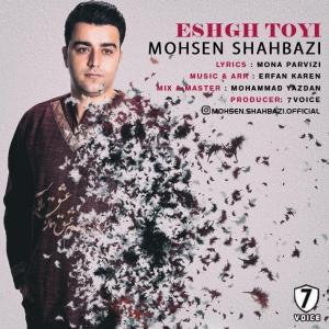 Mohsen Shahbazi Eshgh Toyi