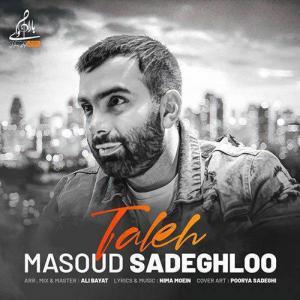 Masoud Sadeghloo Taleh